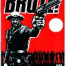 BRUTE! pulp nasty: issue 7